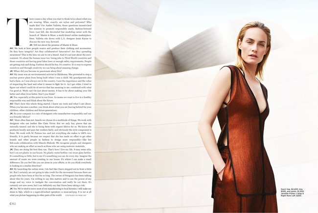 CALIFORNIA STYLE MAGAZINE Amber Valletta in Point of View by Christopher Ferguson. March 2014, www.imageamplified.com, Image Amplified (4)