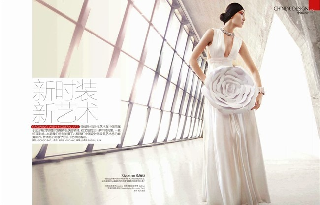 VOGUE CHINA Bonnie Chen by Giorgio Batu. Yoyo Yao, April 2014, www.imageamplified.com, Image Amplified (5)