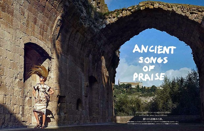 VOGUE JAPAN Magdalena Frackowiak in Ancient Songs Of Paradise by Giampaolo Sgura. Anna Dello Russo, May 2014, www.imageamplified.com, Image amplified (10)