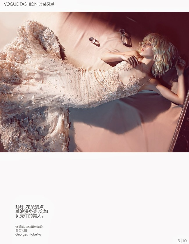 VOGUE CHINA COLLECTIONS Julia Frauche in Mastermind by Camilla Akrans. Franck Benhamou, April 2014, www.imageamplified.com, Image Amplified (5)