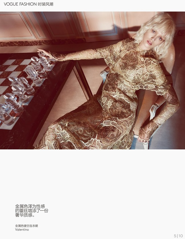VOGUE CHINA COLLECTIONS Julia Frauche in Mastermind by Camilla Akrans. Franck Benhamou, April 2014, www.imageamplified.com, Image Amplified (6)