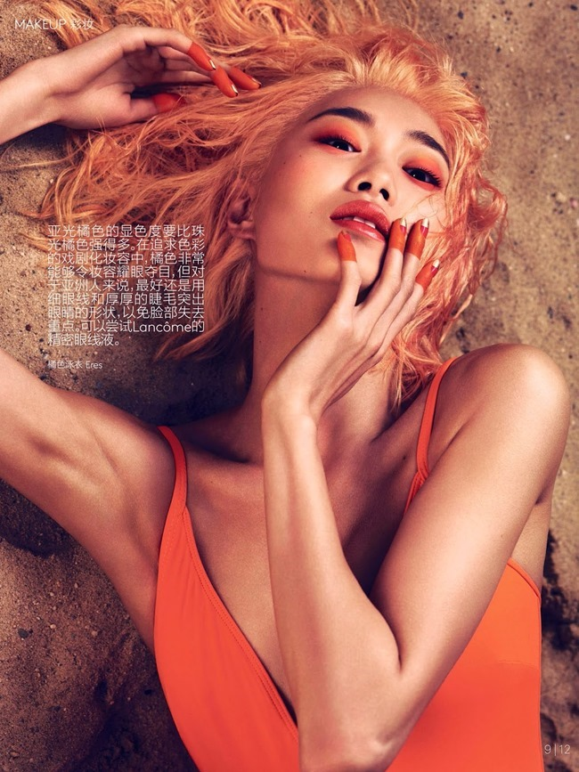 VOGUE CHINA Shu Pei in Orange Honey by Jem Mitchell. Ida Wang, May 2014, www.imageamplified.com, Image Amplified (1)