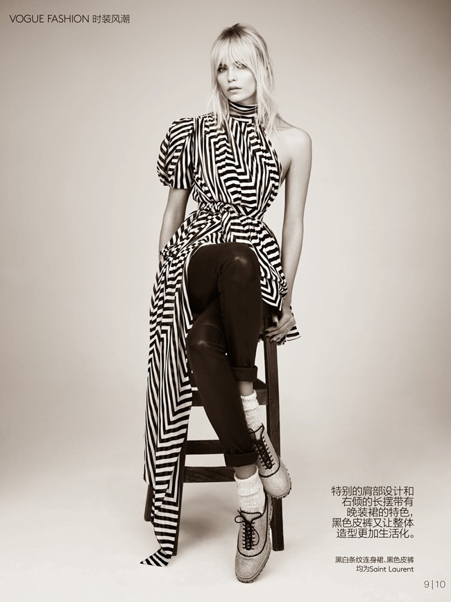 VOGUE CHINA Natasha Poly in Poly Geometry by Willy Vanderperre. Anastasia Barbieri, May 2014, www.imageamplified.com, Image Amplified (2)