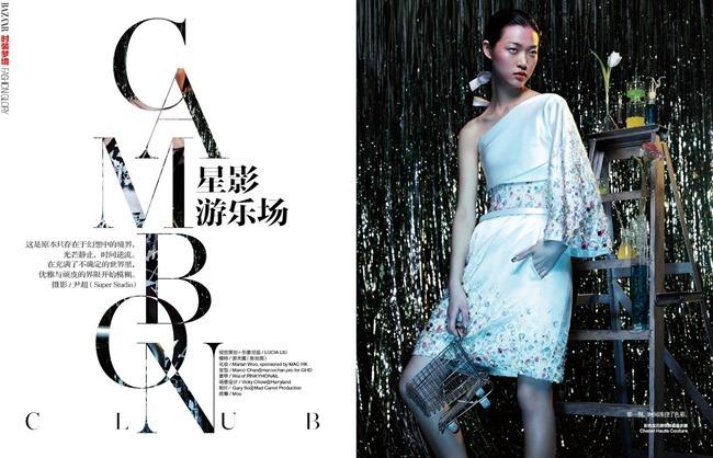 HARPER'S BAZAAR CHINA Tian yi in Cambon Club by Yi Chao. Lucia Liu, June 2014, www.imageamplified.com, Image Amplified (1)