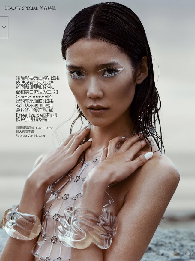 VOGUE CHINA Tao Okamoto in Under The Sunshine by David Slijper. Elizabeth Sulcer, July 2014, www.imageamplified.com, Image Amplified (6)