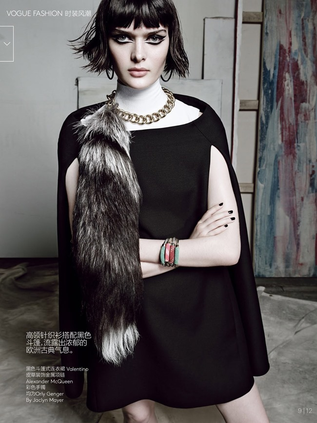 VOGUE CHINA Sam Rollinson in Private View by Tom Munro. Natasha Royt, July 2014, www.imageamplified.com, Image Amplified (10)