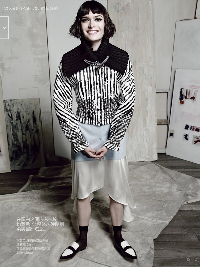 VOGUE CHINA Sam Rollinson in Private View by Tom Munro. Natasha Royt, July 2014, www.imageamplified.com, Image Amplified (1)