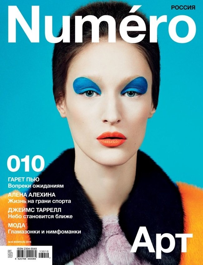 NUMERO RUSSIA Franzi Mueller by Francesco Carrozzini. Spring 2014, www.imageamplified.com, Image Amplified (1)