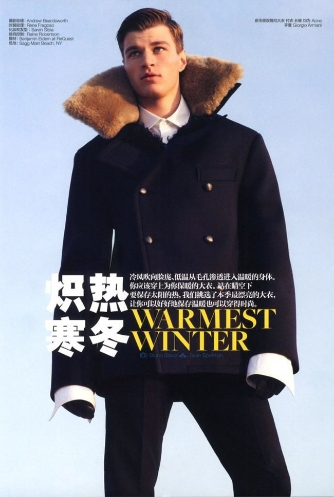 GQ CHINA Arran Sly in Warmest Winter by Bruno Staub. Sean Spellman, January 2014, www.imageamplified.com, Image Amplified (1)