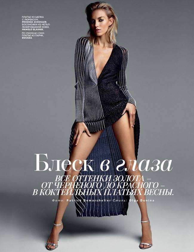 VOGUE RUSSIA Anja Rubik in The Gleam Eyes by Patrick Demarchelier. Olga Dunina, March 2014, www.imageamplified.com, Image amplified (3)