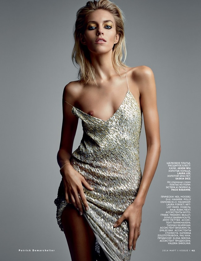 VOGUE RUSSIA Anja Rubik in The Gleam Eyes by Patrick Demarchelier. Olga Dunina, March 2014, www.imageamplified.com, Image amplified (10)