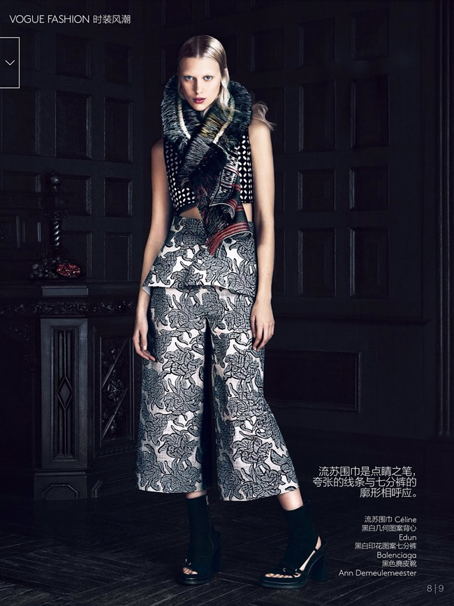 VOGUE CHINA Juliana Schurig in Hidden Cabinet by Lachlan Bailey. Ludivine Poiblanc, March 2014, www.imageamplified.com, Image Amplified (9)