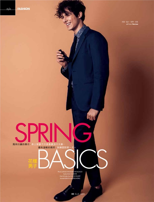 ELLE MEN HONG KONG Kieron Deiaco in Spring Basics by Lukasz Wolejko-Wolejszo, Julia Quante, Spring 2014, www.imageamplified.com, Image Amplified (1)