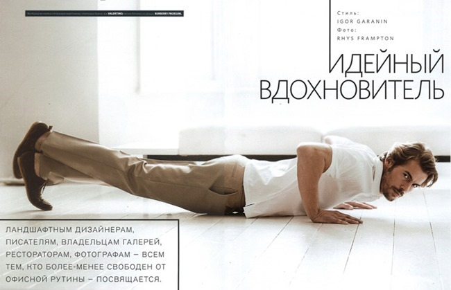 GQ STYLE RUSSIA Jacey Elthalion by Rhys Frampton. Igor Garanin, Spring 2014, www.imageamplified.com, Image Amplified (2)