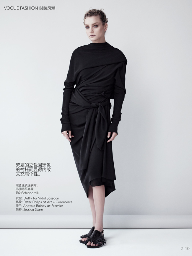 VOGUE CHINA COLLECTIONS Jessica Stam in Silent Rehersal by Willy Vanderperre. Marie Chaix, April 2014, www.imageamplified.com, Image Amplified (3)