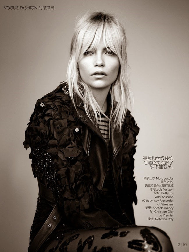 VOGUE CHINA Natasha Poly in Poly Geometry by Willy Vanderperre. Anastasia Barbieri, May 2014, www.imageamplified.com, Image Amplified (8)