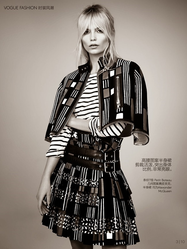 VOGUE CHINA Natasha Poly in Poly Geometry by Willy Vanderperre. Anastasia Barbieri, May 2014, www.imageamplified.com, Image Amplified (9)
