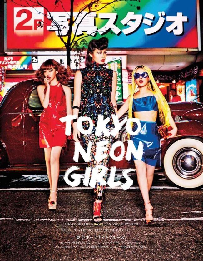 VOGUE JAPAN Tokyo Neon Girls by Ellen von Unwerth. Elizabeth Sulcer, July 2014, www.imageamplified.com, Image amplified (16)