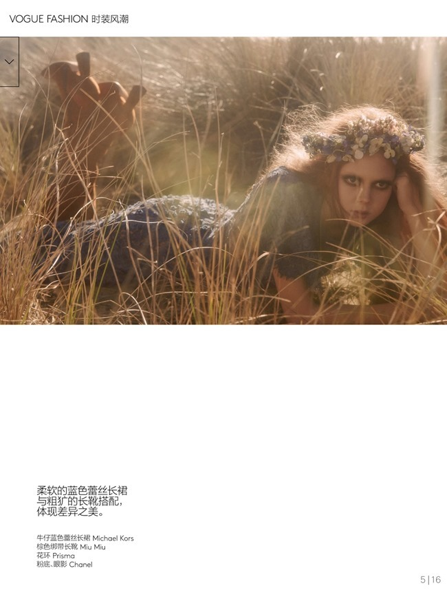 VOGUE CHINA Kati Nescher & Natalie Westling in Smells Like Teen Spirit by Mikael Jansson. Anastasia Barbieri, July 2014, www.imageamplified.com, Image Amplified (20)