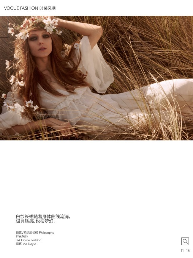 VOGUE CHINA Kati Nescher & Natalie Westling in Smells Like Teen Spirit by Mikael Jansson. Anastasia Barbieri, July 2014, www.imageamplified.com, Image Amplified (11)