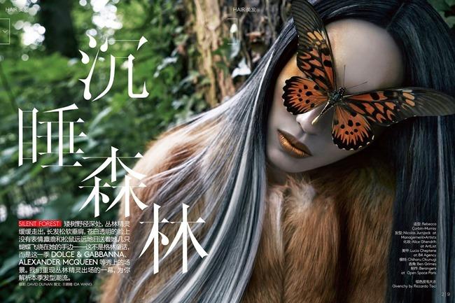 VOGUE CHINA Chiharu Okonugi in Silent Forest by David Dunan. Ida Wang, December 2014, www.imageamplified.com, Image Amplified (3)