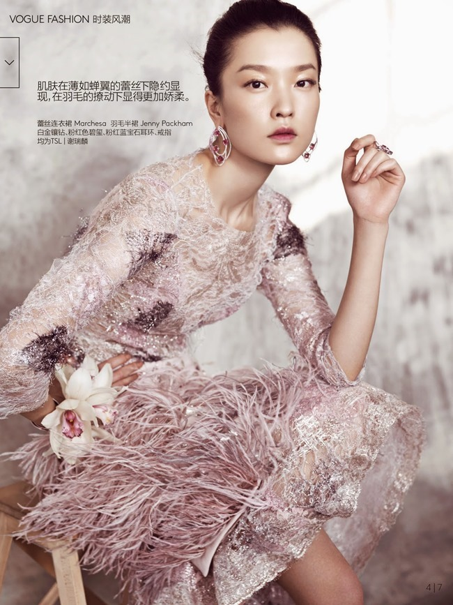 VOGUE CHINA Du Juan in A Fairy's Dream by Yin Chao. Regina Chan, December 2014, www.imageamplified.com, Image Amplified (4)
