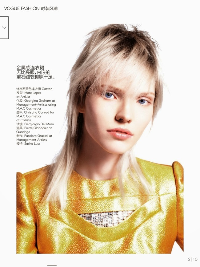 VOGUE CHINA Sasha Luss in Out of Office by Katja Rahlwes. Franck Benhamou, December 2014, www.imageamplified.com, Image Amplified (9)