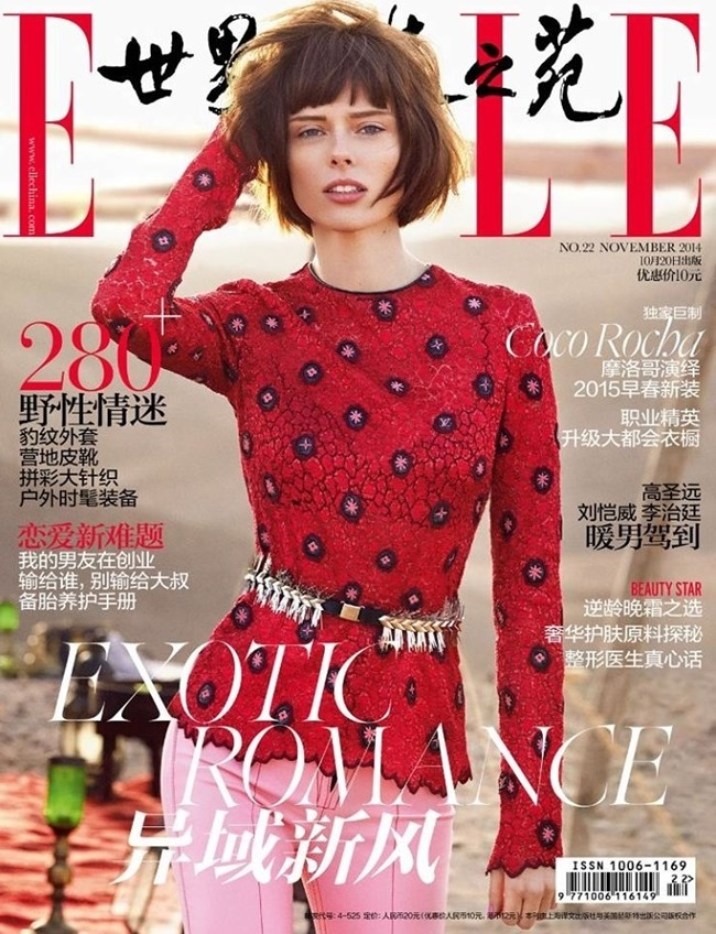 ELLE CHINA Coco Rocha by Benoit Peverelli. November 2014, www.imageamplified.com, Image Amplified (14)