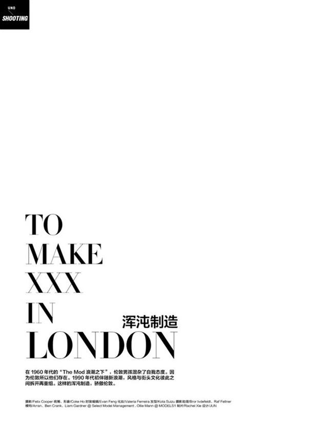 MEN'S UNO CHINA Arran Turton-Phillips, Ben Crank, Liam Gardner & Ollie Mann by Felix Cooper. December 2014, www.imageamplified.com, Image Amplified (2)