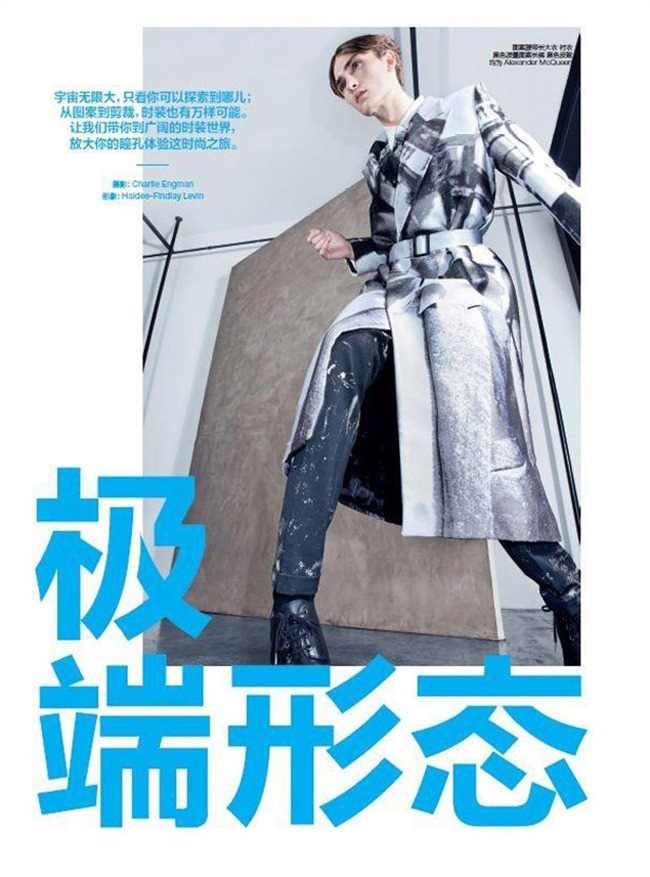 GQ STYLE CHINA Gustaaf Wassink & Gryphon O'Shea by Charlie Engman. Haidee Findlay-Levin, Fall 2014, www.imageamplified.com, Image amplified (6)