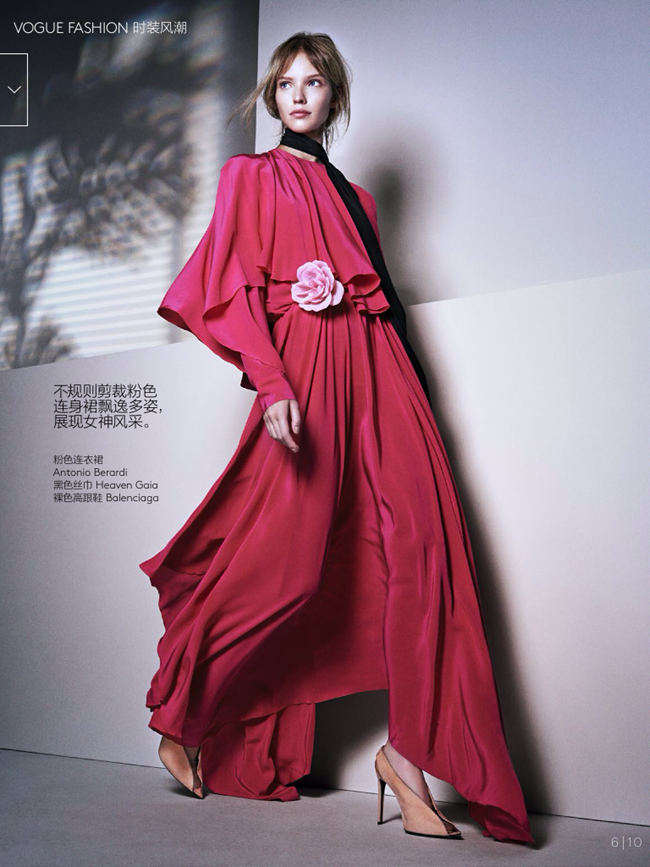 VOGUE CHINA Sasha Luss by Sharif Hamza. Daniela Paudice, January 2015, www.imageamplified.com, Image Amplified (4)