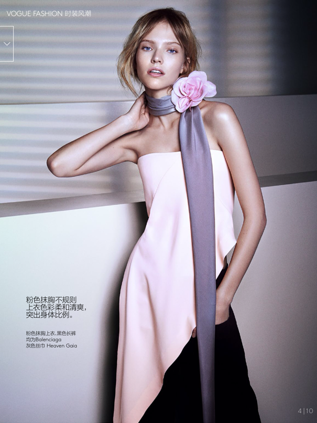 VOGUE CHINA Sasha Luss by Sharif Hamza. Daniela Paudice, January 2015, www.imageamplified.com, Image Amplified (8)