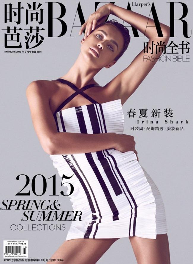 HARPER'S BAZAAR CHINA Irina Shayk by Koray Birand. Xiao Mu Fan, March 2015, www.imageamplified.com, Image Amplified (15)