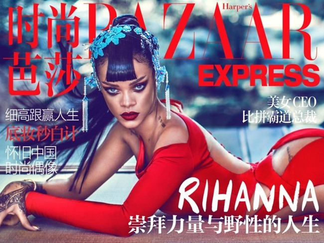 HARPER'S BAZAAR CHINA Rihanna by Chen Man. April 2015, www.imageamplified.com, Image Amplified (3)
