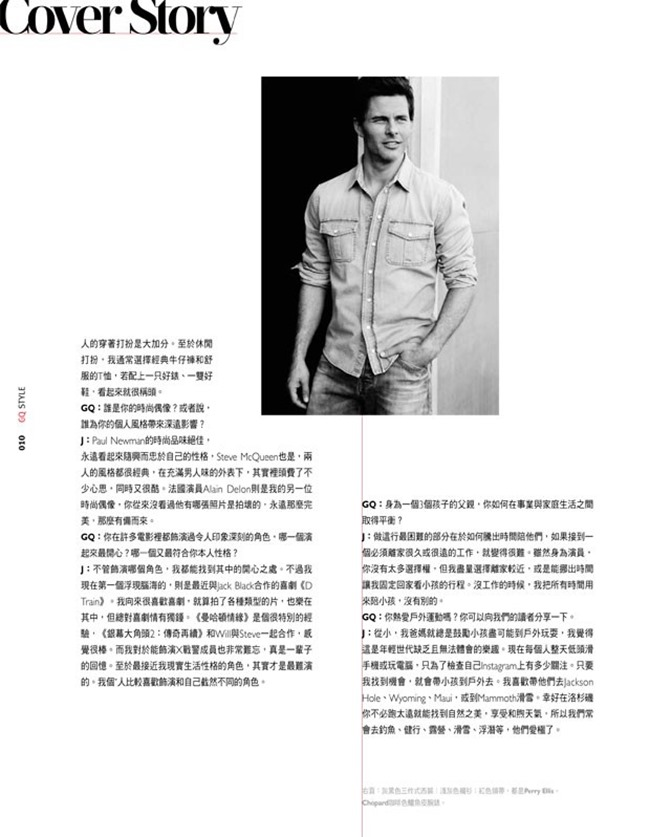 GQ STYLE TAIWAN James Marsden by Chiun-Kai Shih. Michael Fisher, March 2015, www.imageamplified.com, Image Amplified (7)