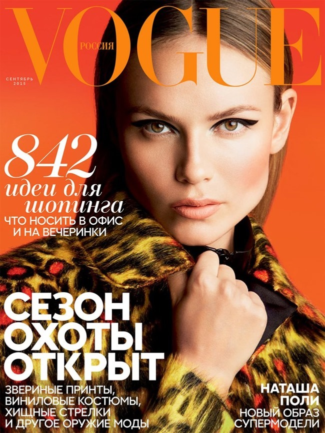 VOGUE RUSSIA Natasha Poly by Patrick Demarchelier. Olga Dunina, September 2015, www.imageamplified.com, Image Amplified (12)