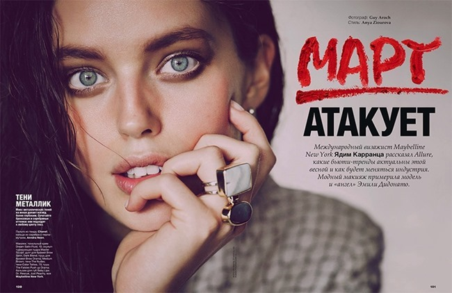 ALLURE RUSSIA Emily DiDonato by Guy Aroch. Anya Ziourova, March 2016, www.imageamplified.com, Image Amplified (3)