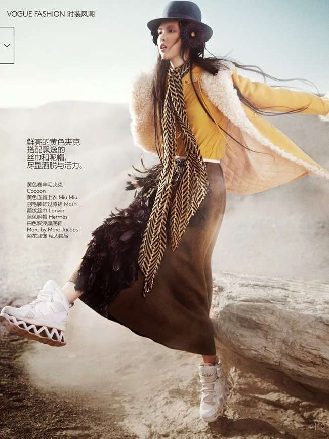 VOGUE CHINA Mystical Sands by Trunk Xu. Yoyo Yao, December 2014, www.imageamplified.com, Image Amplified (5)