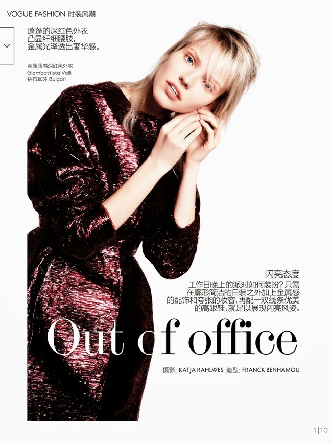VOGUE CHINA Sasha Luss in Out of Office by Katja Rahlwes. Franck Benhamou, December 2014, www.imageamplified.com, Image Amplified (10)