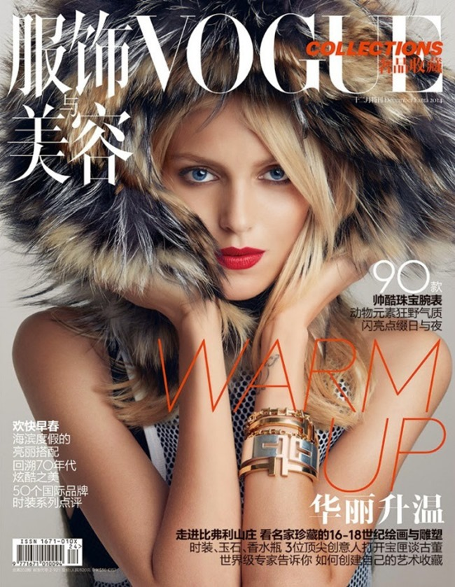 VOGUE CHINA COLLECTIONS Anja Rubik by Patrick Demarchelier. Daniela Paudice, December 2014, www.imageamplified.com, Image Amplified (11)