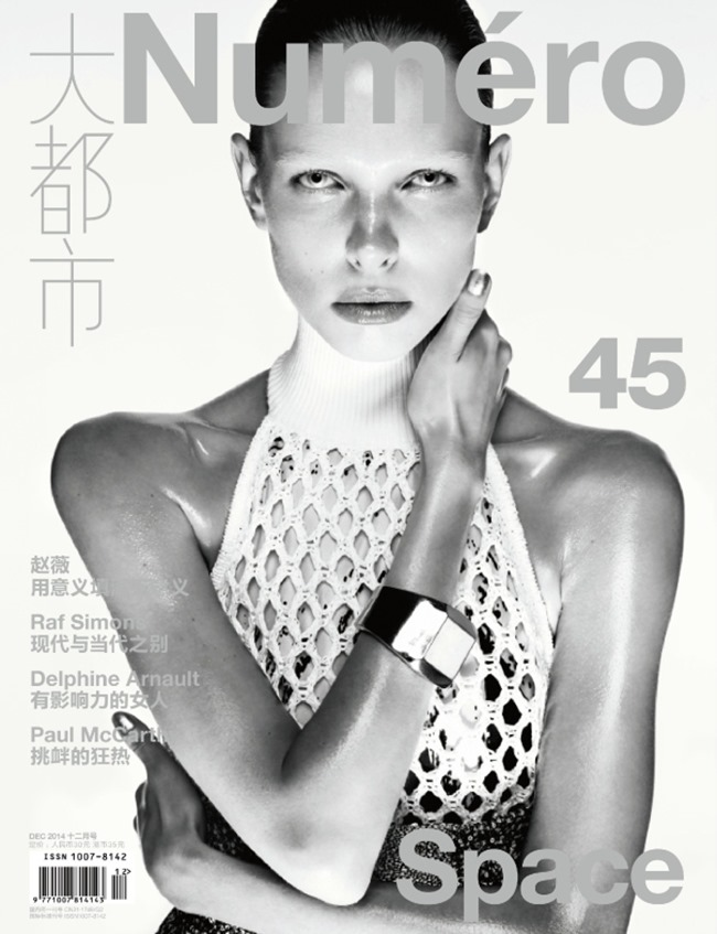 NUMERO CHINA Lina Berg by Anthony Maule. Samuel Francois, December 2014, www.imageamplified.com, Image Amplified (13)