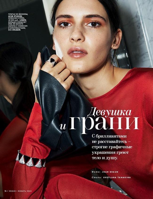VOGUE RUSSIA Iana Godnia by Joan Braun. Svetlana Tanakina, January 2015, www.imageamplified.com, Image amplified (1)