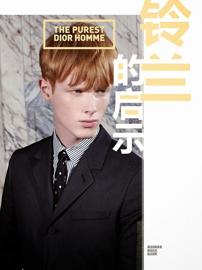 GQ CHINA Linus Wordemann & Timu Simakov in Dior Homme by Adrian Mesko. Fall 2014, www.imageamplified.com, Image Amplified (1)