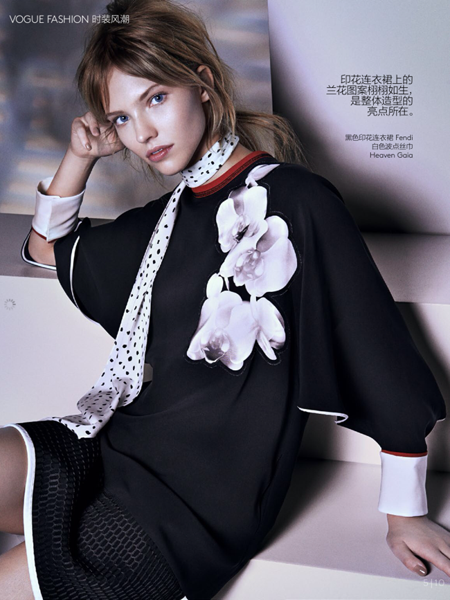 VOGUE CHINA Sasha Luss by Sharif Hamza. Daniela Paudice, January 2015, www.imageamplified.com, Image Amplified (1)