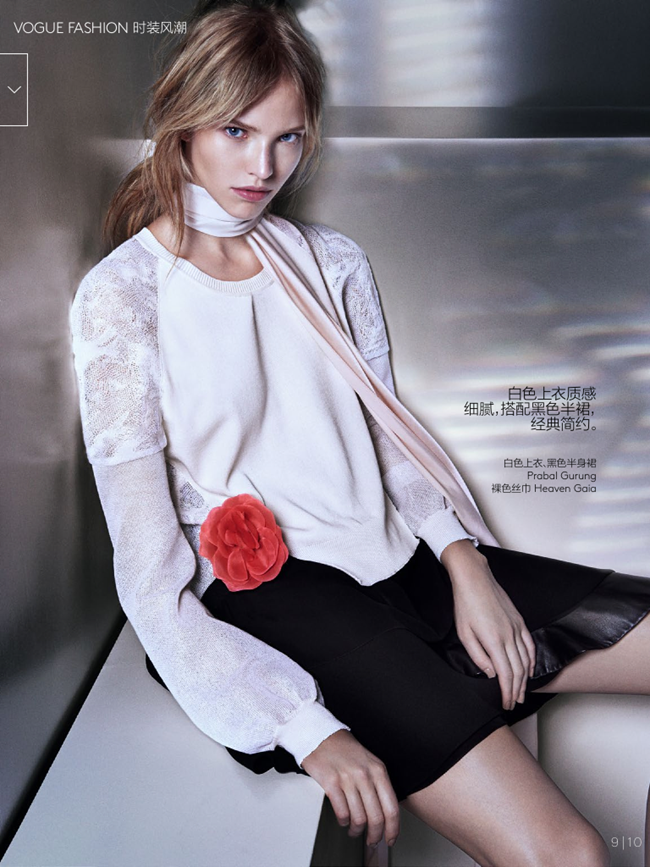 VOGUE CHINA Sasha Luss by Sharif Hamza. Daniela Paudice, January 2015, www.imageamplified.com, Image Amplified (6)