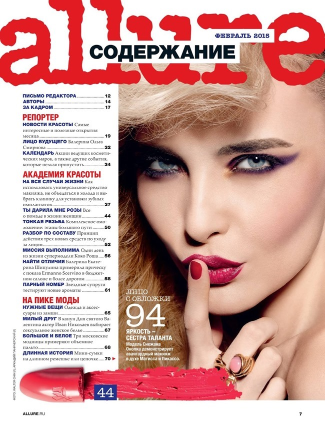 ALLURE RUSSIA Snejana Onopka by Walter Chin. Anya Ziourova, February 2015, www.imageamplified.com, Image Amplified (2)