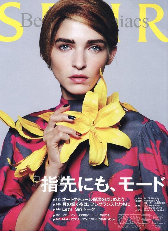 SPUR JAPAN Katya Konstantinova by Akinori Ito. Tomoko Lijima, Spring 2015, www.imageamplified.com, Image Amplified (9)