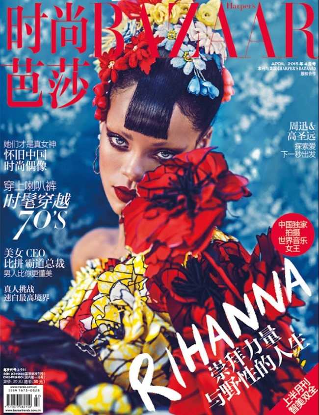 HARPER'S BAZAAR CHINA Rihanna by Chen Man. April 2015, www.imageamplified.com, Image Amplified (1)