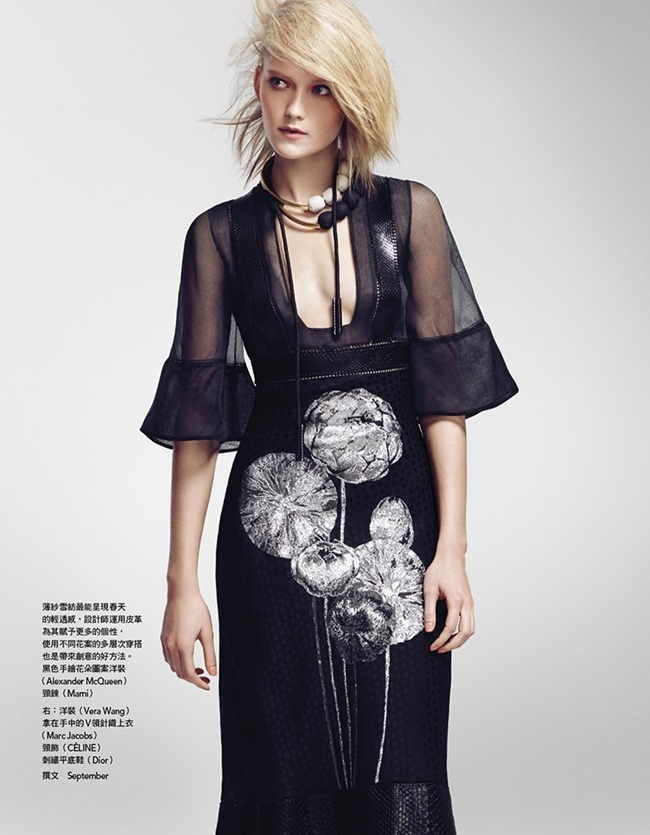 VOGUE TAIWAN Katya Riabinkina by Tony Kim. Joanne Blades, April 2015, www.imageamplified.com, Image Amplified (8)
