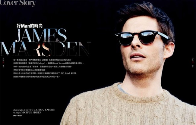 GQ STYLE TAIWAN James Marsden by Chiun-Kai Shih. Michael Fisher, March 2015, www.imageamplified.com, Image Amplified (8)